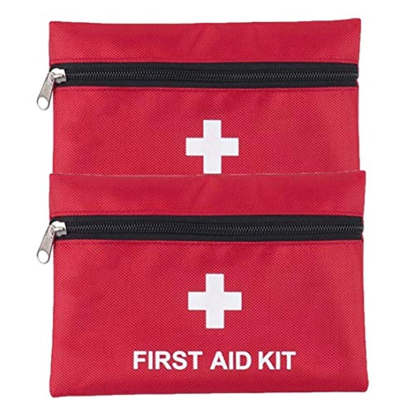 展開する活発マイルド携帯用救急セット 応急手当セット 防災セット 救急 救護 救急バッグ