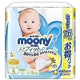 【Amazon.co.jp】ムーニーマン パンツ S(4~8kg) エアフィット 76枚