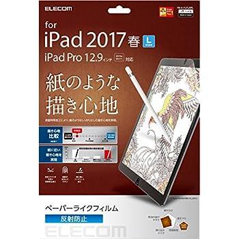 エレコム iPad Pro 12.9 (2015/2017) フィルム ペーパーライク 反射防止 上質紙タイプ TB-A17LFLAPL