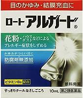【第2類医薬品】ロートアルガード 10mL