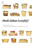 ガトー・インビジブル-果物や野菜のスライスを重ねた美しい断層のケーキ- (オレンジページブックス) 画像