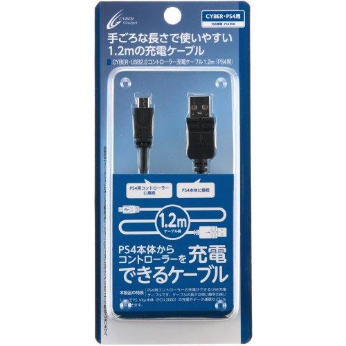 CYBER ・ USB2.0コントローラー充電ケーブル 1.2m ( PS4 用)