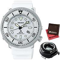 【セット】[セイコー]SEIKO 腕時計 プロスペックス PROSPEX SBDN051 メンズ LOWERCASEプロデュース 2018限定 ソーラーダイバーズ&腕時計ケース1本用 丸型&マイクロファイバークロス2枚