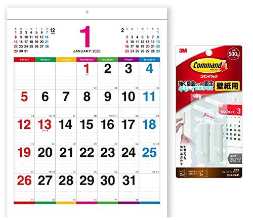 新日本カレンダー 2020年 カレンダー 壁掛け カラーラインメモ NK174 + 3M コマンド フック カレンダー用 ホワイト 2個 CMK-CA01 セット