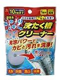 ドルフィン 洗たく糟クリーナー