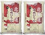 【精米】 北海道産 白米 ゆめぴりか 10kg(5kg×2袋) 平成28年産 【ハーベストシーズン】 【HARVEST SEASON】
