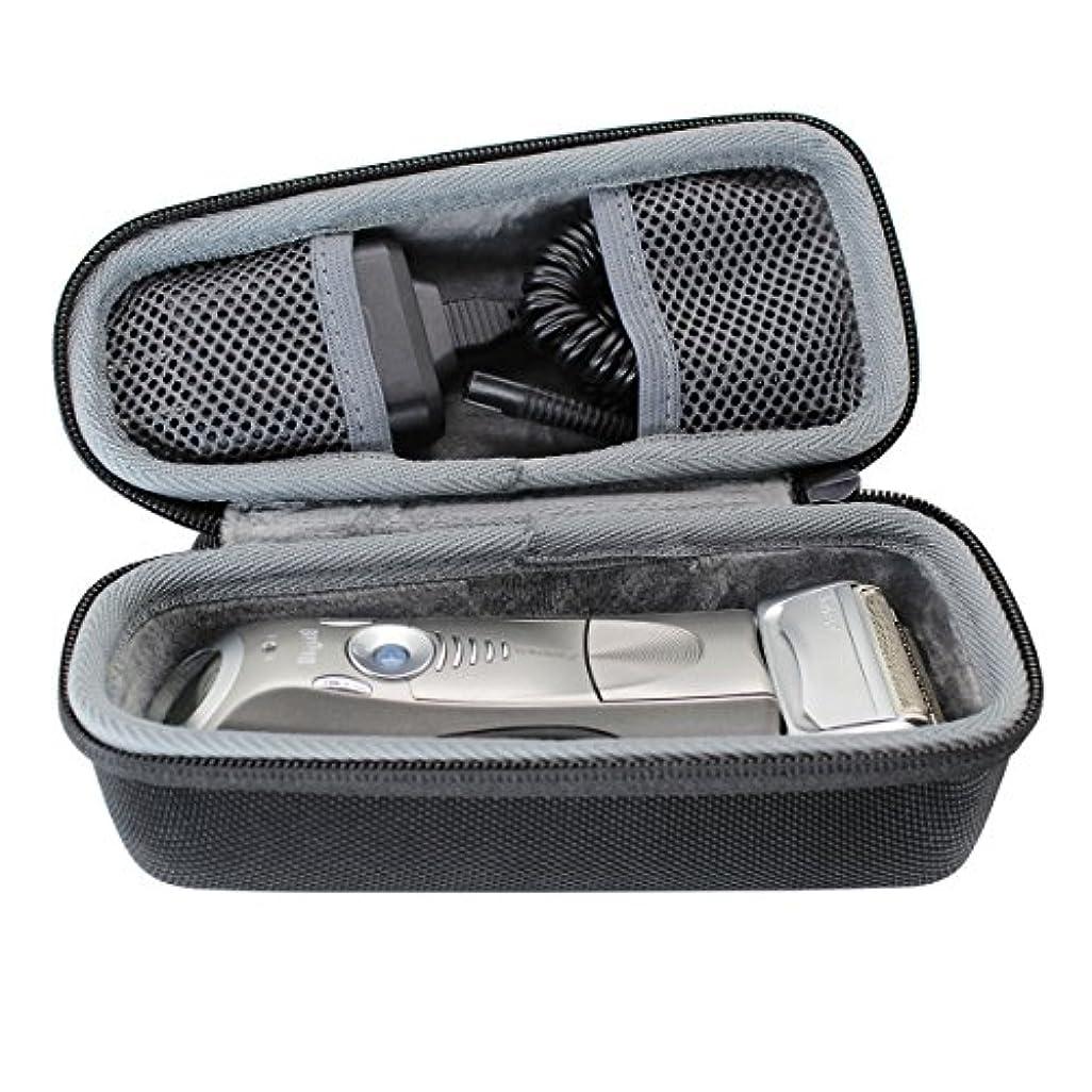 評論家名前を作る専門化するハードポータブル旅行用ケースブラウン シリーズ5 7 9 メンズ電気シェーバー 5030s 5040s 790cc 9095cc 9292cc-VIVENS
