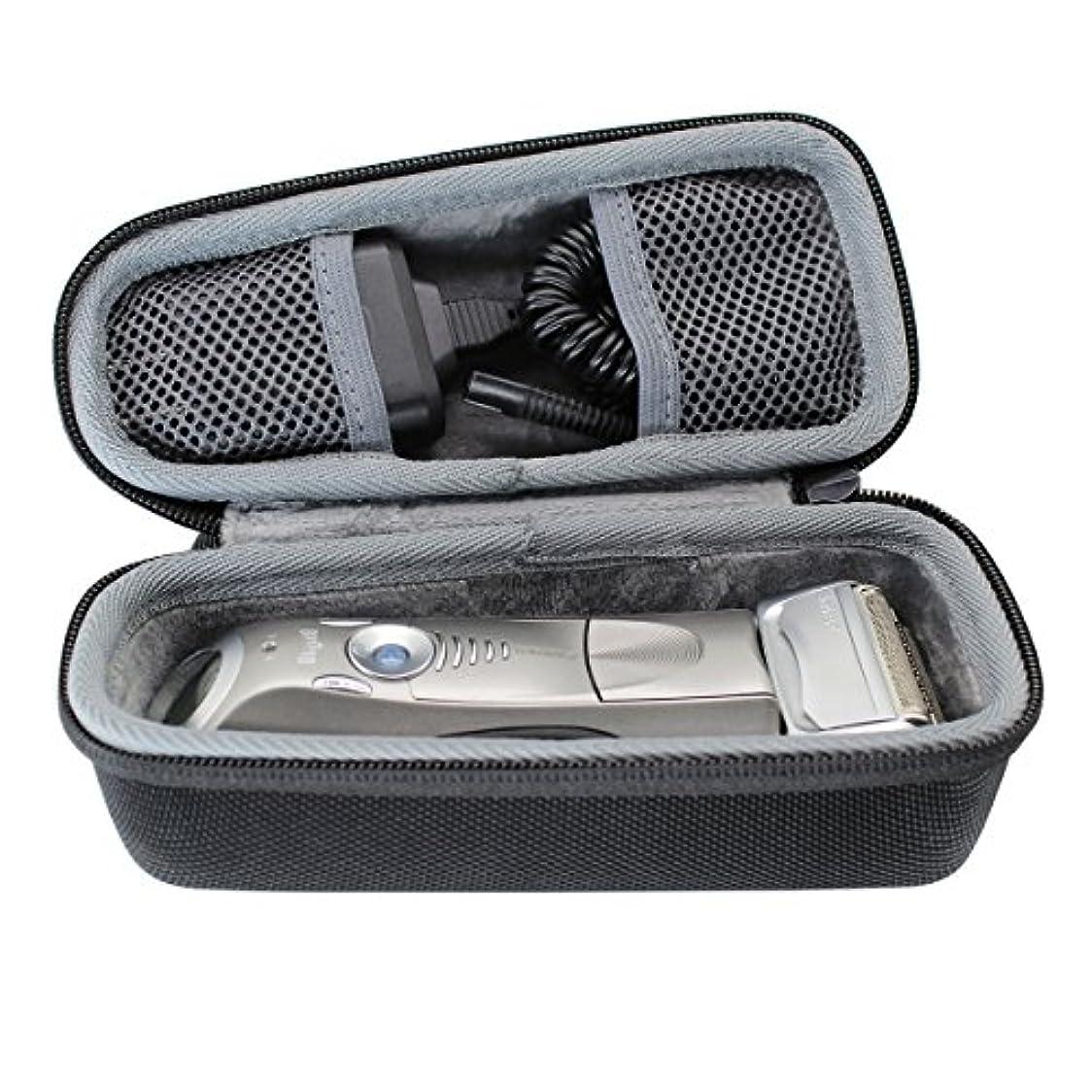 テクスチャーに対応する静かにハードポータブル旅行用ケースブラウン シリーズ5 7 9 メンズ電気シェーバー 5030s 5040s 790cc 9095cc 9292cc-VIVENS