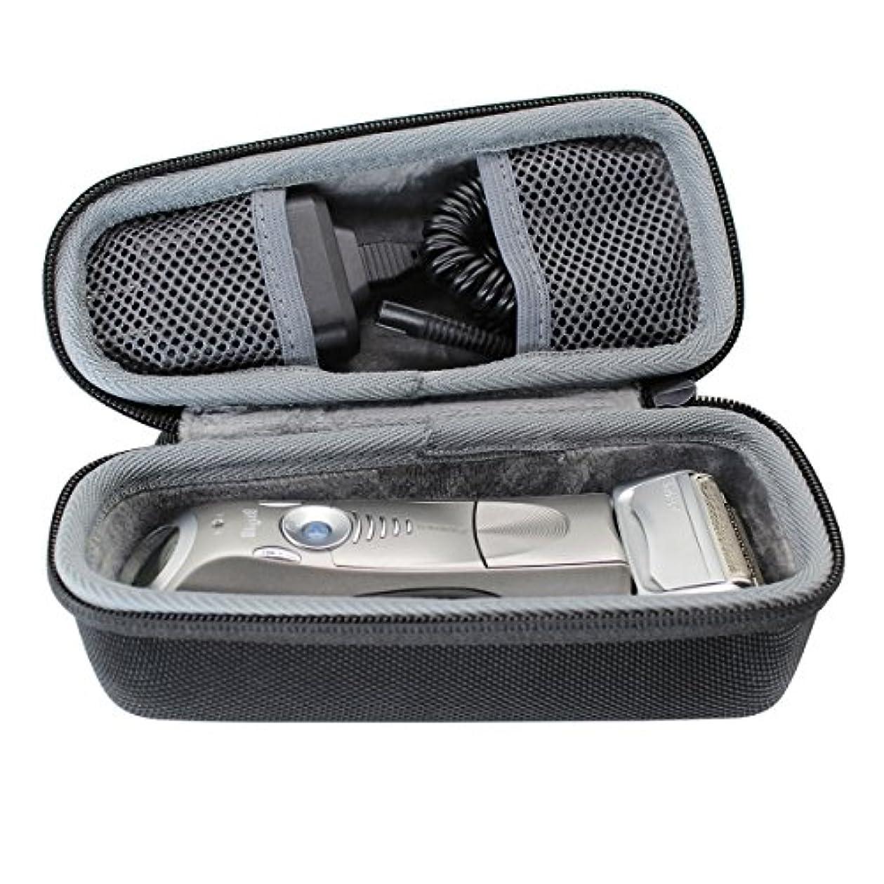 平和的ブースト振動させるハードポータブル旅行用ケースブラウン シリーズ5 7 9 メンズ電気シェーバー 5030s 5040s 790cc 9095cc 9292cc-VIVENS