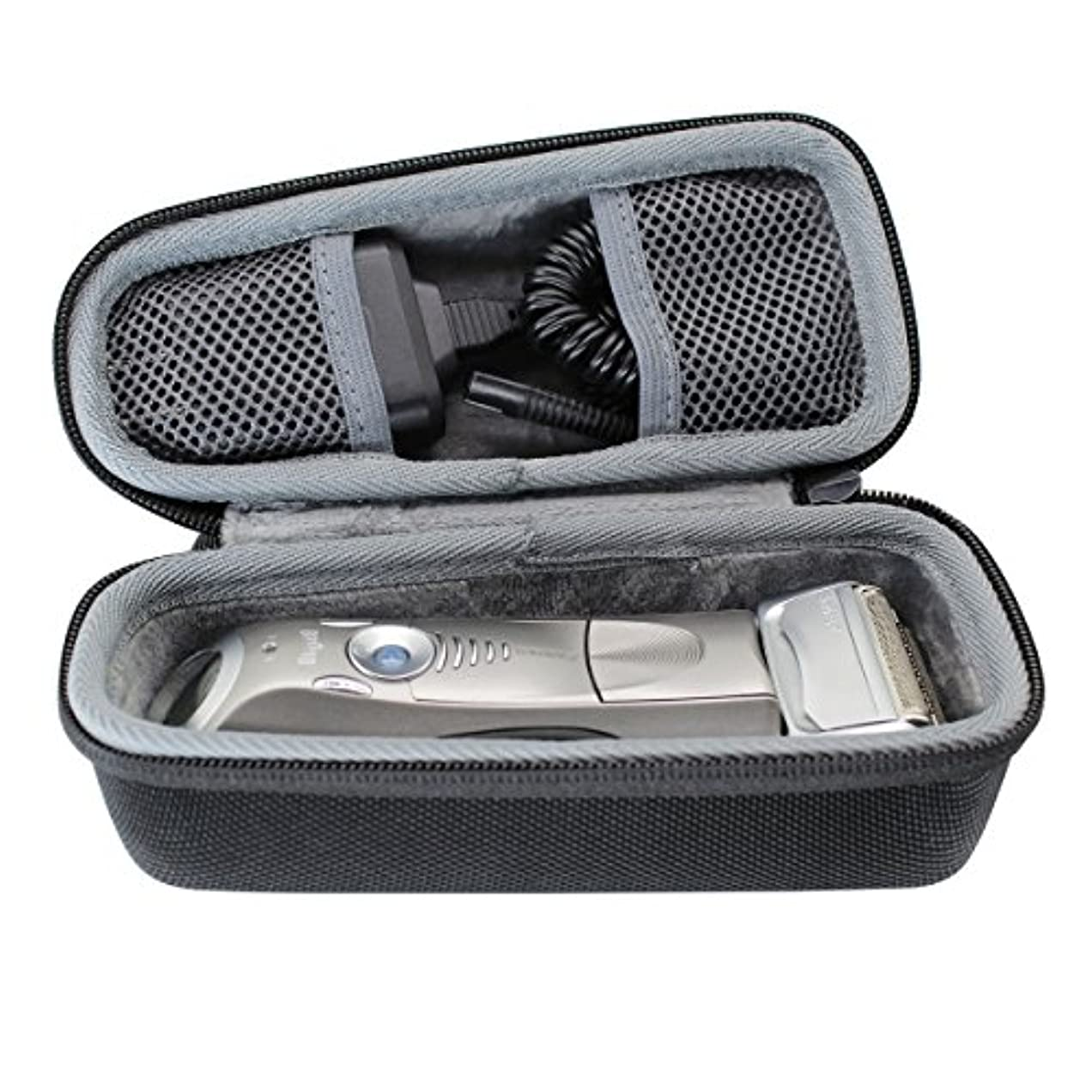 授業料変更宣言ハードポータブル旅行用ケースブラウン シリーズ5 7 9 メンズ電気シェーバー 5030s 5040s 790cc 9095cc 9292cc-VIVENS