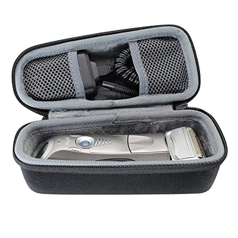 修復粒それにもかかわらずハードポータブル旅行用ケースブラウン シリーズ5 7 9 メンズ電気シェーバー 5030s 5040s 790cc 9095cc 9292cc-VIVENS