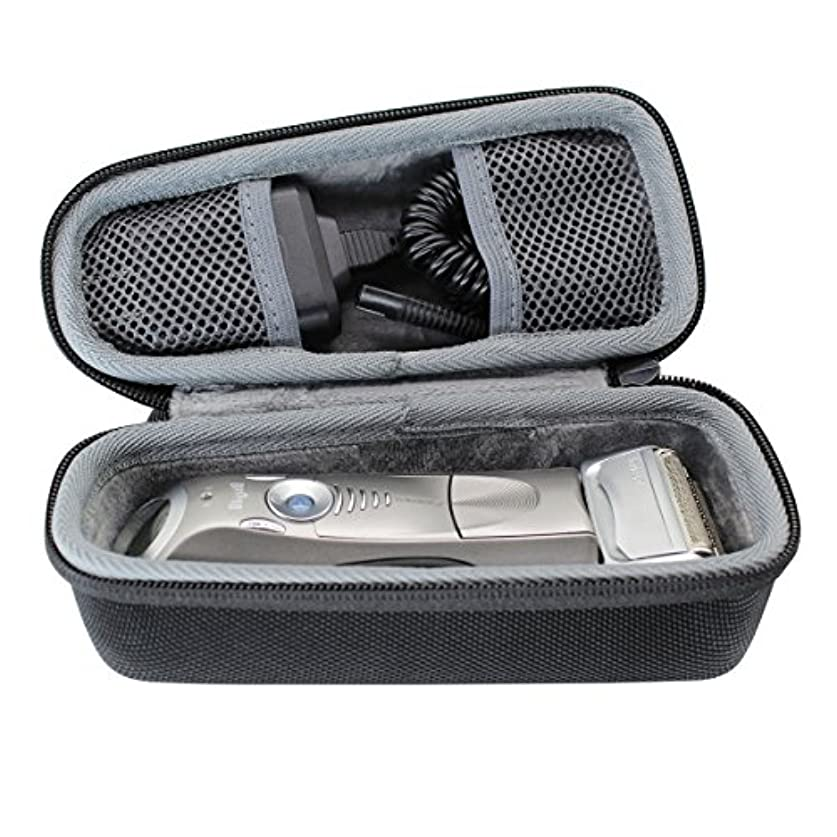 適切にいわゆる同級生ハードポータブル旅行用ケースブラウン シリーズ5 7 9 メンズ電気シェーバー 5030s 5040s 790cc 9095cc 9292cc-VIVENS