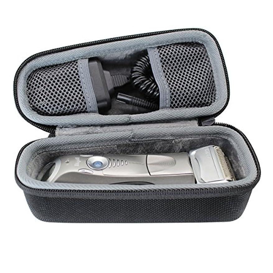 くカーペット文字ハードポータブル旅行用ケースブラウン シリーズ5 7 9 メンズ電気シェーバー 5030s 5040s 790cc 9095cc 9292cc-VIVENS