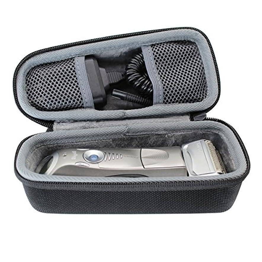味方杖豊富にハードポータブル旅行用ケースブラウン シリーズ5 7 9 メンズ電気シェーバー 5030s 5040s 790cc 9095cc 9292cc-VIVENS