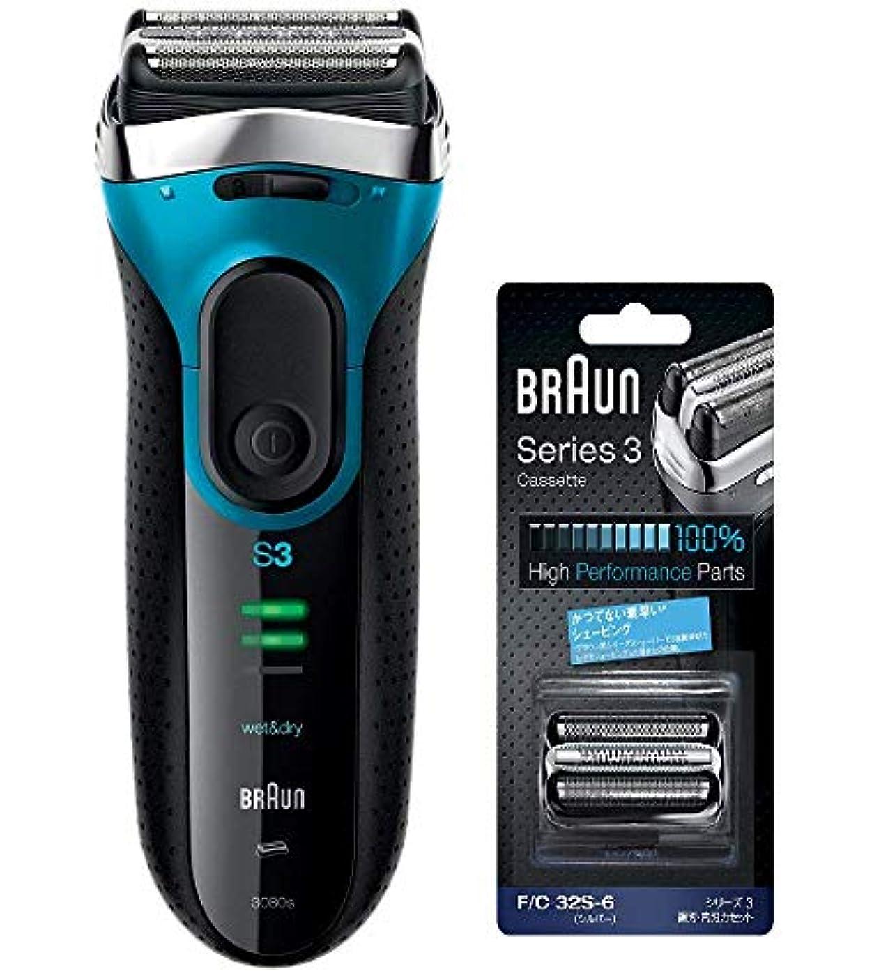 毎週延期する階段ブラウン メンズ電気シェーバー シリーズ3 交換用替刃付 3080S-B-SET 3枚刃 水洗い/お風呂剃り可 ブルー