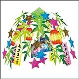 七夕笹飾り2段センター  /たなばた 装飾 飾り ディスプレイ  12399
