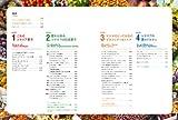 シチリアの伝統菓子とマンマの手作り菓子: おうちで作れる45レシピ 画像