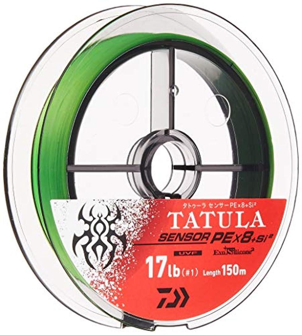 さらに電子私たち自身ダイワ(DAIWA) ライン UVF タトゥーラ センサー×8+Si2 150m 17lb (1号)