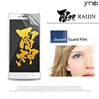 RAIJIN FTJ162E 2枚セット!指紋防止高光沢保護フィルム simフリー FREETEL 雷神 フリーテル スマホ カバー スマホケース スマートフォン カバー