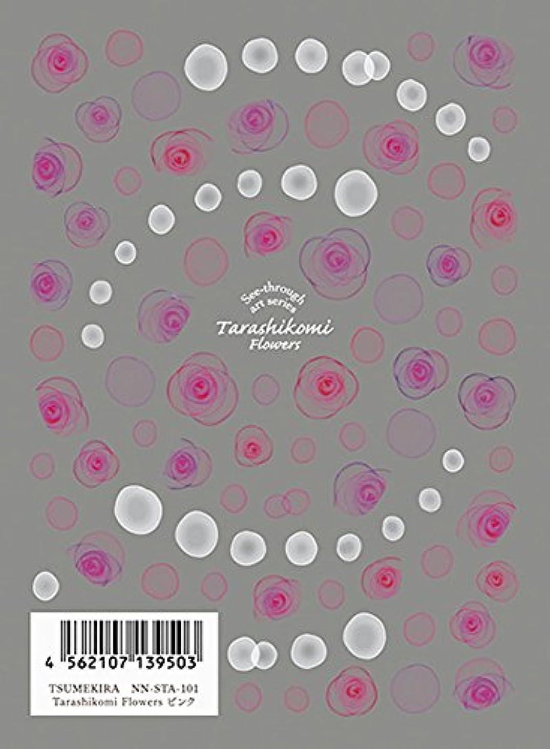 普通に護衛祈るツメキラ(TSUMEKIRA) ネイル用シール Tarashikomi Flowers ピンク NN-STA-101