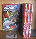 機動新世紀ガンダムX UNDER THE MOONLIGHT 全4巻完結 (カドカワコミックスAエース) [マーケットプレイスセット]