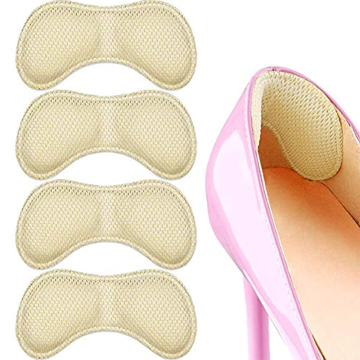 大声でスローガンネックレスReccy かかと靴ズレ防止パッド,パカパカ防止 ヒールパッド 靴擦れ痛み緩和 かかとパッド かかと クッション 靴擦れ防止 パッド テープ 靴の滑り止め用品 靴ぬげ対策 靴ズレ防止ジェル かかとインソール 革靴 ハイヒール パンプス 靴のサイズ調整2足分入り