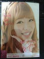 NMB48 森田彩花 生写真 ランダム 2016.June-rd 直筆サイン