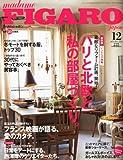 madame FIGARO japon (フィガロ ジャポン) 2010年 12月号 [雑誌] 画像