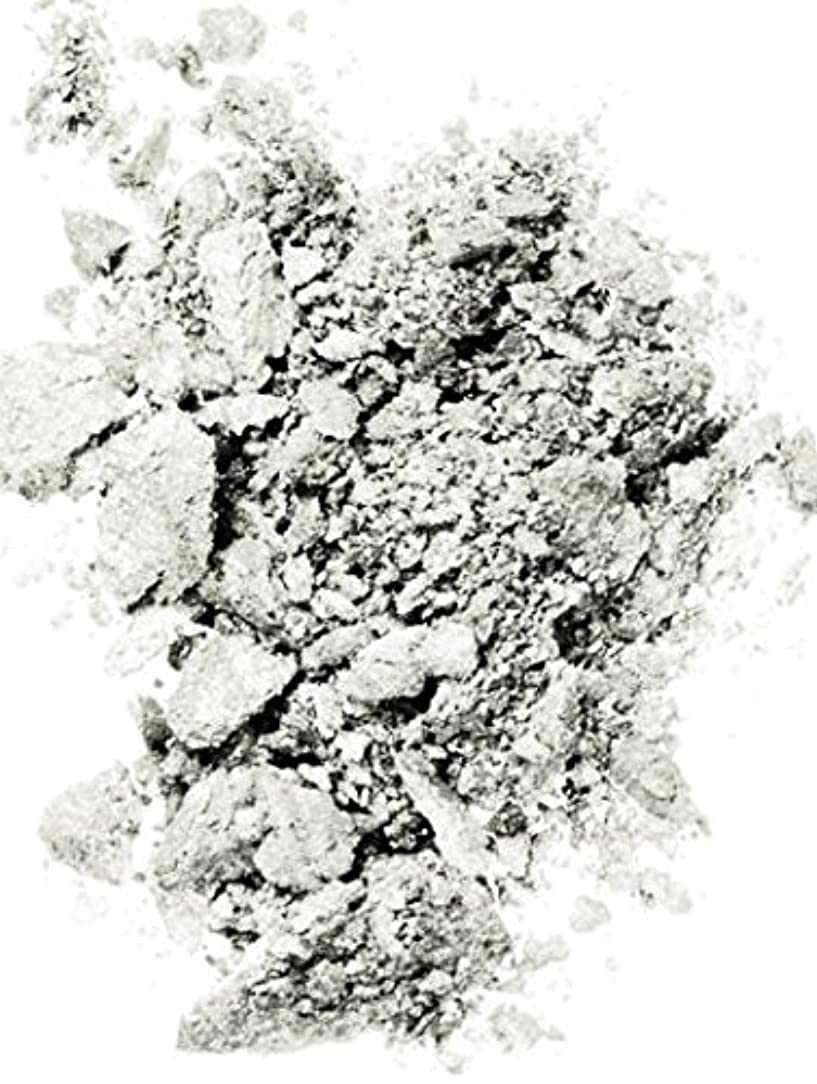 水没遮る要求コスメデコルテ アイグロウジェム GR781