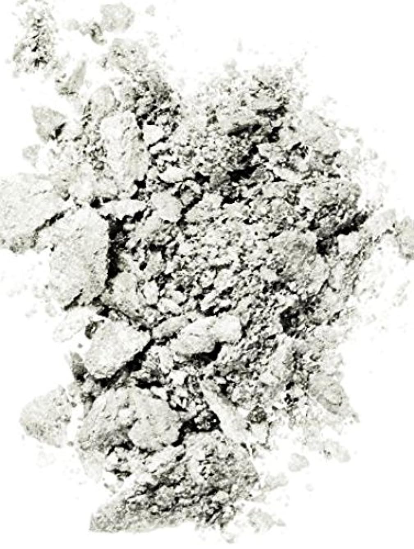 食べる宝石寄生虫コスメデコルテ アイグロウジェム GR781
