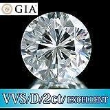 【GIA鑑定付】最極上3EX VVS-1 クラス Dカラー 2ct 天然ダイヤモンド ルース 裸石 製造元大卸