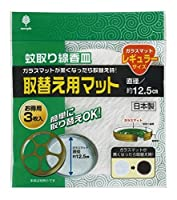 日本製 japan K-2488 蚊とり線香皿取替え用マット レギュラーサイズ3枚入
