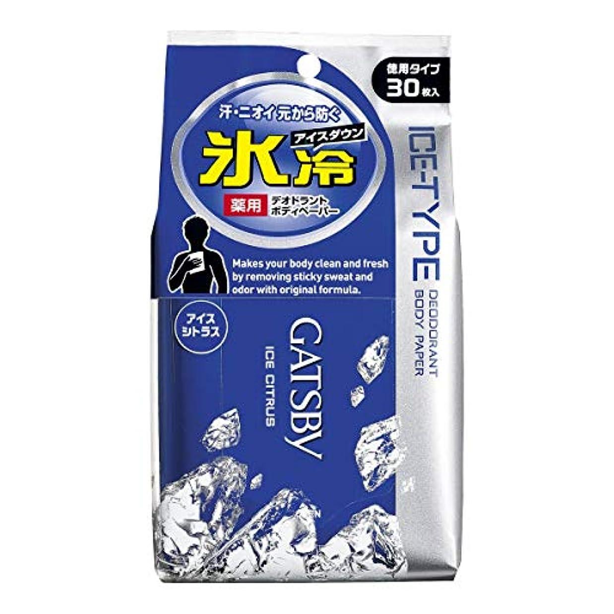 【マンダム】ギャッツビー アイスデオドラントボディペーパー(徳用タイプ) アイスシトラス(医薬部外品) 30枚入り ×3個セット