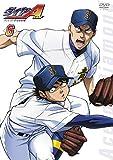 「ダイヤのA Vol.6 DVD」の画像