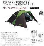 コールマン テント ツーリングドームST [1~2人用] 170T16400J