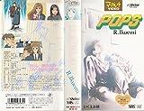 POPS [VHS]