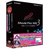 Movie Pro MX3 ボイスロイド パック