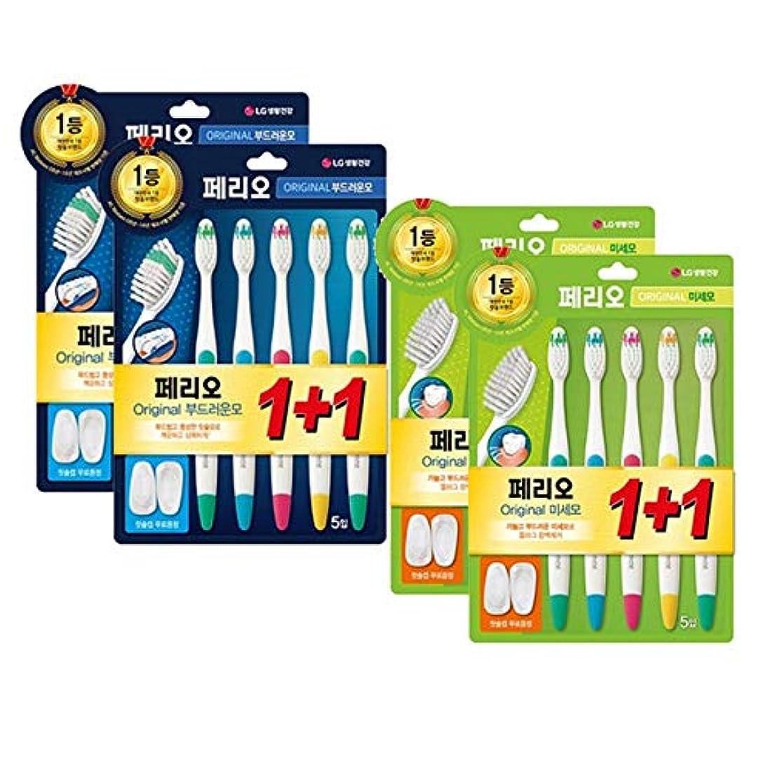 名義でバリア不適[LG HnB] Perio original toothbrush/ペリオオリジナル歯ブラシ 5口x4個(海外直送品)