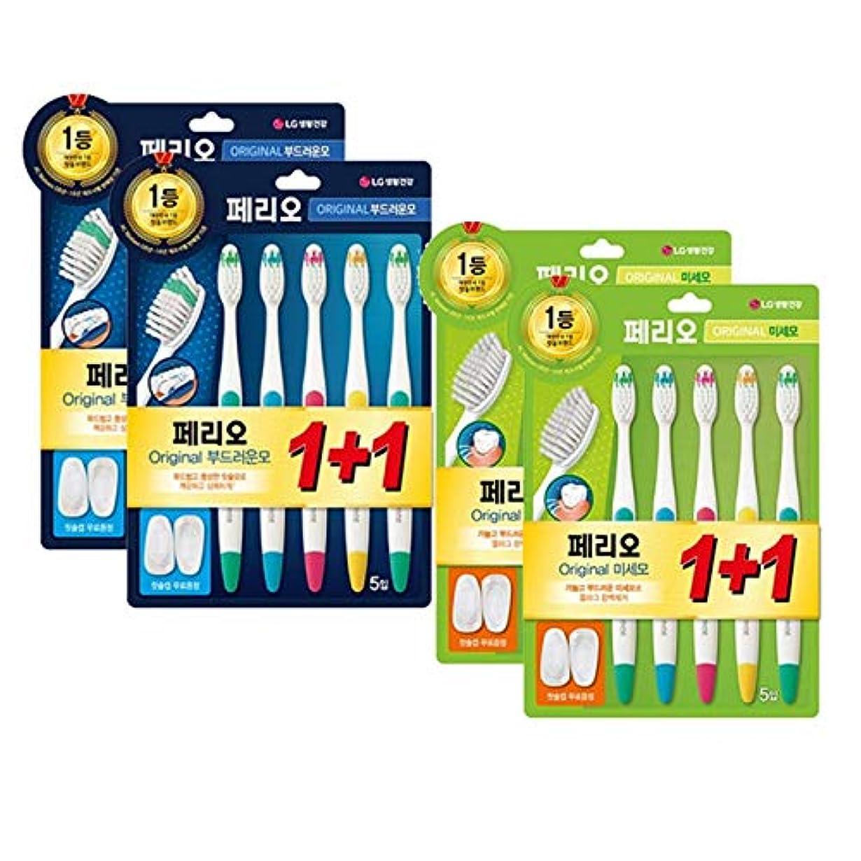 不規則な下向き細心の[LG HnB] Perio original toothbrush/ペリオオリジナル歯ブラシ 5口x4個(海外直送品)