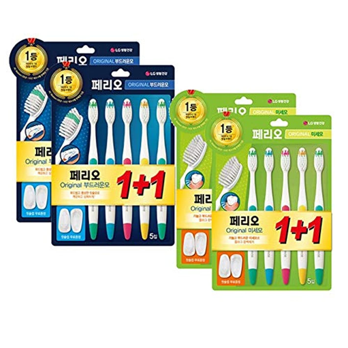 リーフレットジョージエリオットダンプ[LG HnB] Perio original toothbrush/ペリオオリジナル歯ブラシ 5口x4個(海外直送品)