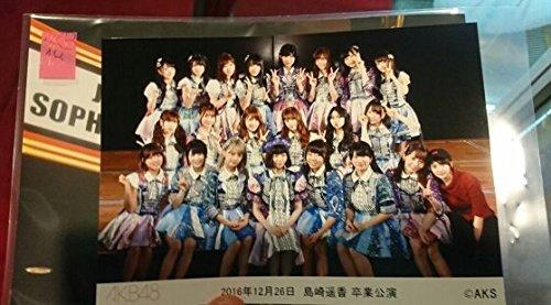 AKB48 島崎遥香 卒業公演 生写真 集合写真