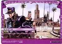 ジョジョの奇妙な冒険ABC 4弾 【コモン】 《ステージ》 J-422 ルクソール