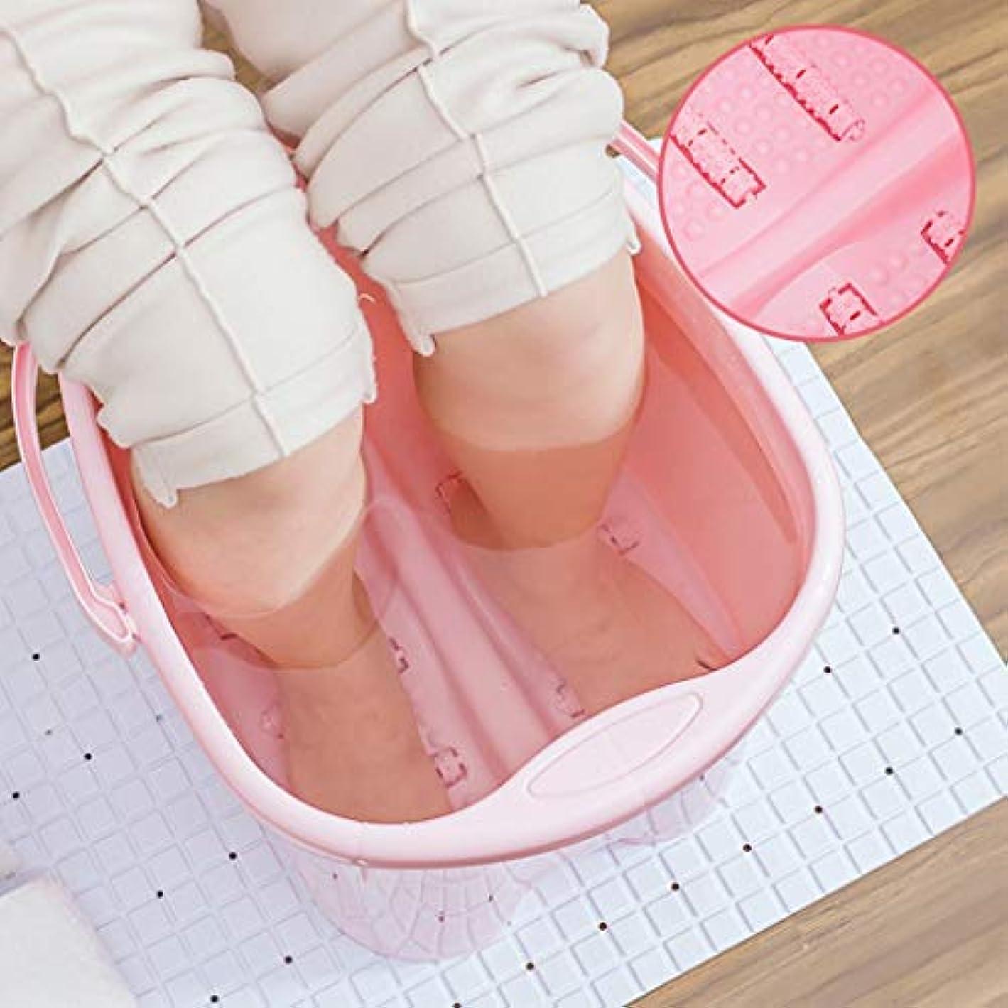 フットバスバレル- ?AMT携帯用高まりのマッサージの浴槽のふたの熱保存のフィートの洗面器の世帯が付いている大人のフットバスのバケツ Relax foot (色 : Pink, サイズ さいず : 23.5cm high)