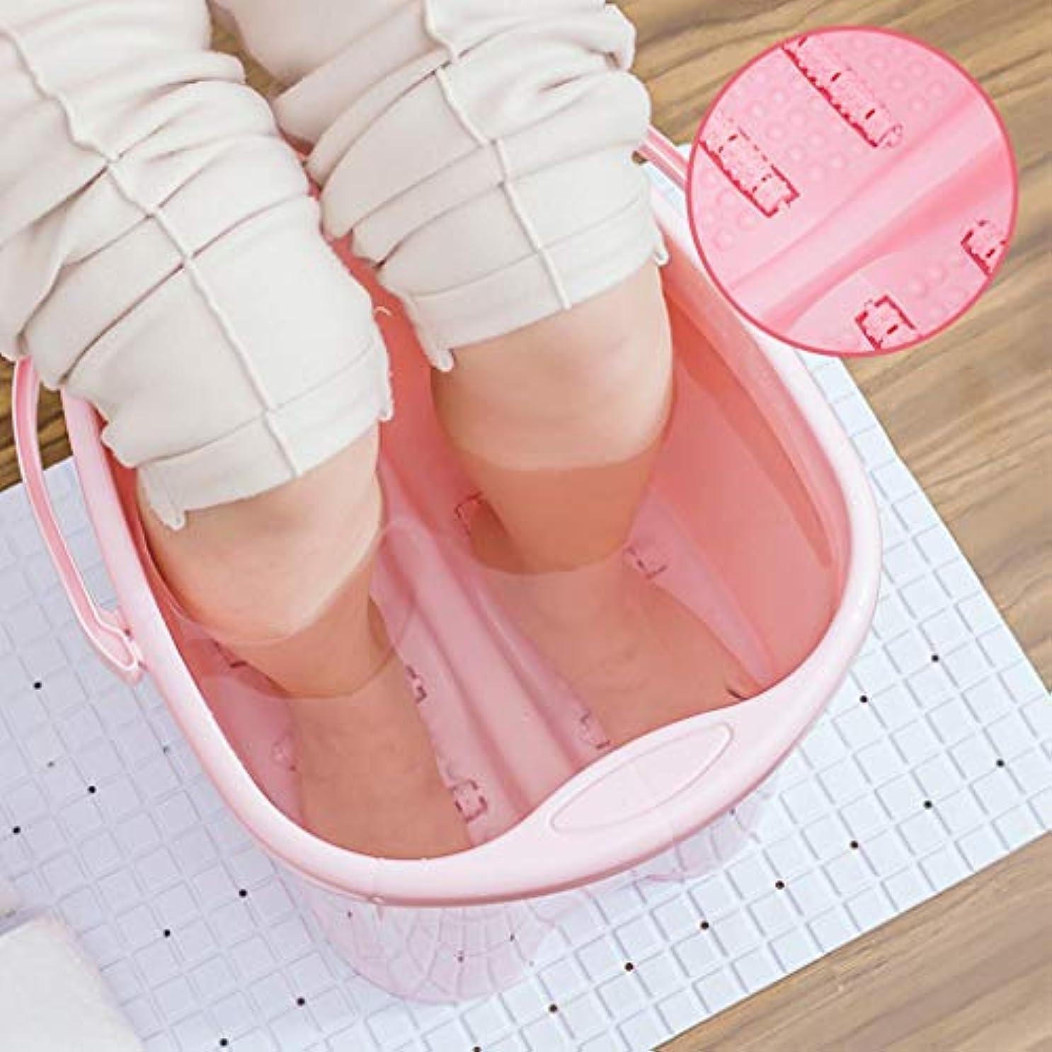 検出可能大騒ぎスピンフットバスバレル- ?AMT携帯用高まりのマッサージの浴槽のふたの熱保存のフィートの洗面器の世帯が付いている大人のフットバスのバケツ Relax foot (色 : Pink, サイズ さいず : 23.5cm high)