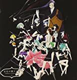「宝石の国ラジオ ~金剛先生がお呼びです! ~」ラジオCD Vol.2