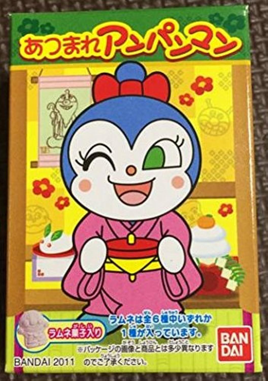 アンパンマン 指人形 2011 コキンちゃん あつまれアンパンマン ソフビ