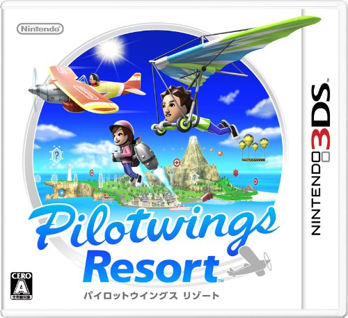 パイロットウイングスリゾート - 3DS