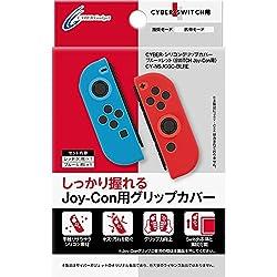 CYBER ・ シリコングリップカバー (SWITCH Joy-Con 用) ブルー レッド 【L・R】