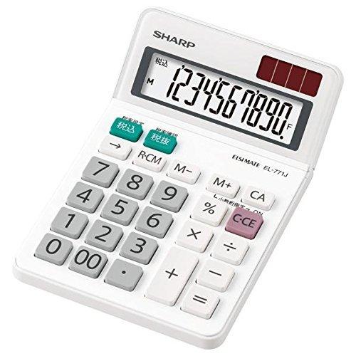 シャープ 電卓 ミニナイスサイズタイプ 10桁 EL-771-JX