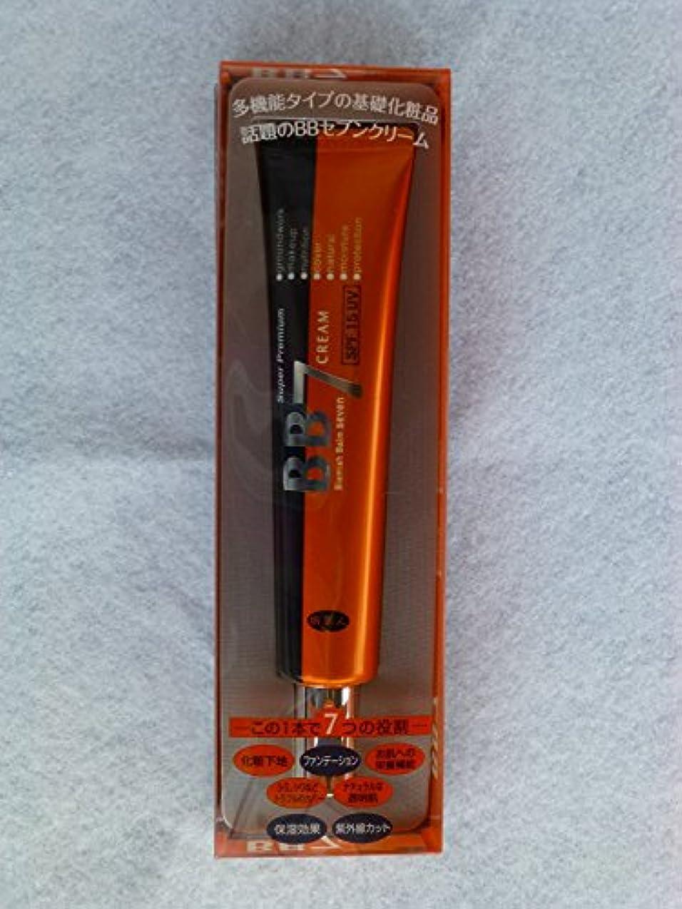 強調断線カプセルBB7クリーム